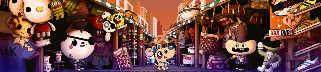 HK_STREET_FLAT1050